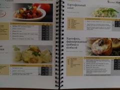 Manuk Premium smart kitchen, kitchen appliance