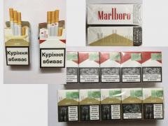 Оптом сигарети Marlboro red, Gold Duty Free